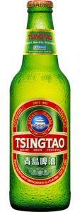Tsingtao OP = OP ( THT 14-10-2021 )